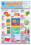 V-Markt Wochenangebote - bis 03.07.2019