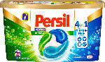 dm-drogerie markt Persil Vollwaschmittel Universal 4in1 Discs