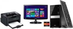 Hyrican PC SET00678 , 54,61 cm (22 Zoll), AMD Dual-Core, 500 GB, 4096 MB DDR3 RAM