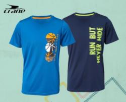 CRANE Kinder-Sportshirt