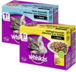 real Whiskas  Katzen-Nassnahrung versch. Sorten, jede 12 x 100 g = 1200-g/12 x 85 g = 1020-g-Multi-Packung - bis 19.10.2019