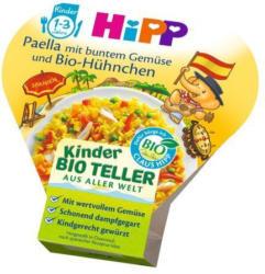 HiPP Kinder-Bio-Teller aus aller Welt - Paella mit buntem Gemüse und Bio-Hühnchen