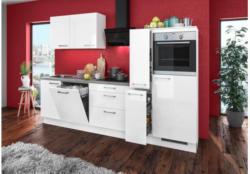 Küchenblock Eco 280 cm (1)