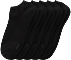 5 Paar Damen Sneaker-Socken im Set