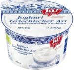 BILLA Ja! Natürlich Joghurt Griechischer Art