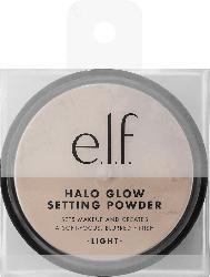e.l.f. Cosmetics Halo Glow Setting Powder Light