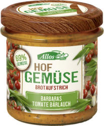 Hofgemüse Barbaras Tomate Bärlauch