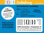 Skribo Einladung zur Schultaschen-Ausstellung! 21.02. - 22.02.