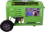 XXXLutz Unterwart Stromerzeuger Zi-Ste8004