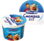 Mix Markt Saure Sahne 21% Fett, cremig - bis 04.04.2020