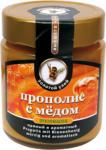 Mix Markt Propolis mit Bienenhonig würzig und aromatisch - bis 04.04.2020