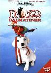 MediaMarkt 102 Dalmatiner