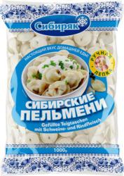 Handgemachte Teigtaschen nach Sibirischer Art mit Schweine- und Rindfleisch