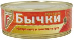 Gebratene Schwarzmundgrundel (Neogobius melanostomus), ganze und Stücke, ausgenommen ohne Kopf, in tomatenhaltiger Soße