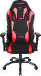 Saturn Gaming Sessel Core Ex-Wide, schwarz/rot (AK-EXWIDE-BK/RD)