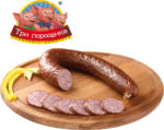 Mix Markt Brühwurst nach Krakauer Art fein, geräuchert - bis 14.09.2020