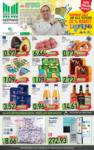 Marktkauf Wochenangebote - bis 18.07.2020