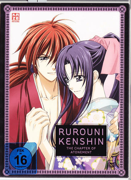 Rurouni Kenshin - The Chapter of Atonement [DVD]