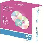 MediaMarkt ISY IDV-4100 DVD-RW 5er Pack Slim Case DVD-RW