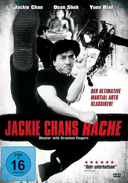 Jackie Chans Rache [DVD]