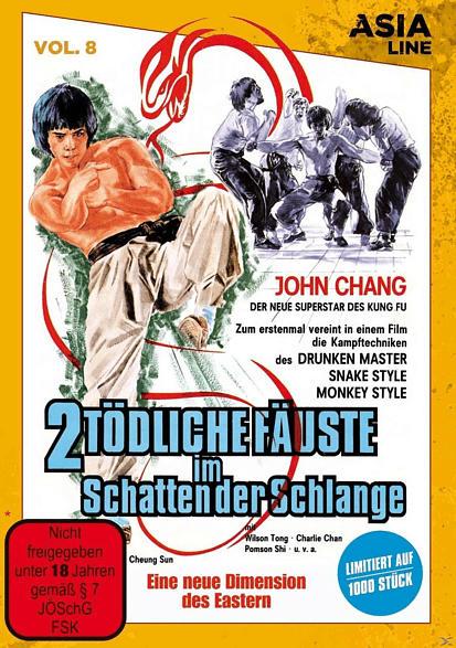 2 tödliche Fäuste im Schatten der Schlange [DVD]