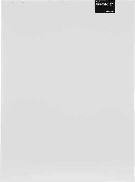 3M PFMAP003, Blickschutzfilter