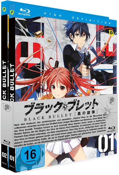 Black Bullet [Blu-ray]