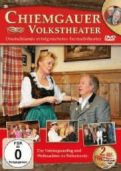 DER VATERTAGSAUSFLUG/WEIHNACHTEN IM POLIZEIREVIER [DVD]