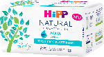 dm-drogerie markt Hipp Babysanft Babysanft Feuchttücher NATURAL Aqua