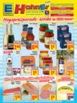 Hahners Verbauchermarkt Wochenangebote - bis 29.08.2020