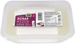 Die Käsemacher Waldviertler Schafmischkäserolle