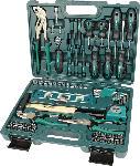 MediaMarkt MANNESMANN 29084 Werkzeugkoffer 87-teilig Handwerkzeug, Grün/Schwarz