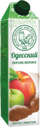Pfirsich-Apfel-Fruchtgetränk
