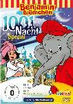 MediaMarkt 1001 Nacht Special: In Indien/Der kleine Flaschengeist