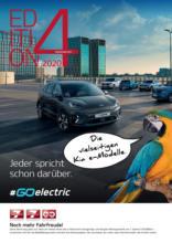 Kia Edition #4 2020