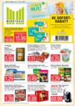 Marktkauf Wochenangebote - bis 23.01.2021
