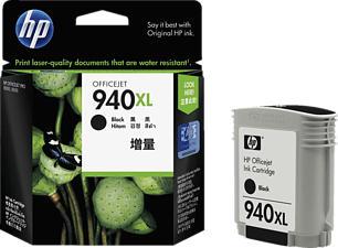 HP 940XL BLACK - Tintenpatrone (Schwarz)