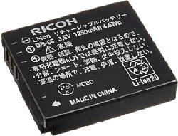 RICOH DB-65 -
