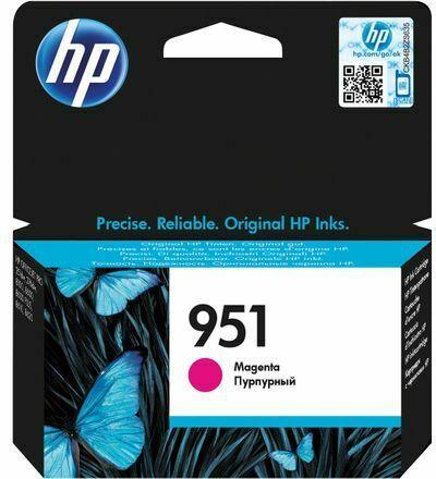 HP Ink Nr.951 mag.