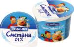 Mix Markt Saure Sahne 21% Fett, cremig - bis 23.01.2021