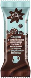 Frischkäsezubereitung mit gezuckertem Kondensmilch-Geschmack umhüllt mit Schokolade