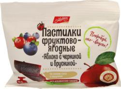 Apfel-Heidelbeer-Preiselbeer-Fruchtpaste