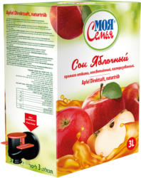 Apfel Direktsaft, naturtrueb