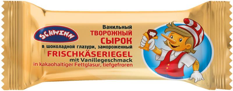 Frischkäseriegel mit Vanillegeschmack in kakaohaltiger Fettglasur, tiefgefroren