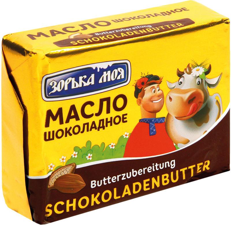 Butterzubereitung-Schokoladenbutter. Gesamtfettgehalt 65%, davon 64% Milchfettgehalt