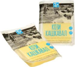 Pasta filata Käse aus Ziegenmilch mit Säurewecker auf Kuhmilchbasis, 45% Fett i. Tr.