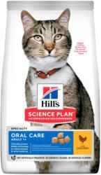Hill's Chat Science Plan Adult Oral Care Croquettes Poulet 7kg