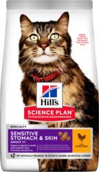 Hill's Katze Science Plan Adult Sensitive Stomach & Skin 1.5kg
