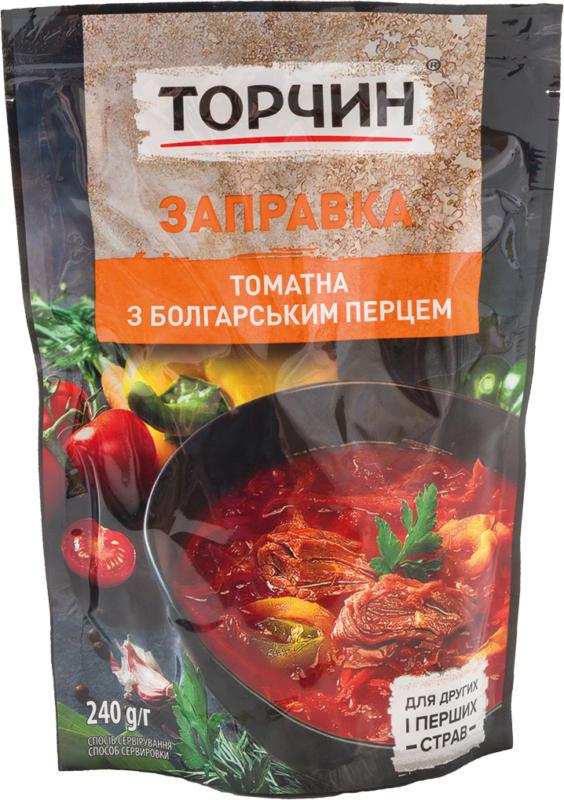 Suppengrundlage für Rote-Bete-Suppe mit Paprika nach ukrainischer Art